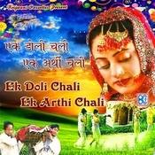 Ik Jholi Mein Phool Bhare Hai Song