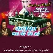 Kalyar Wala Moore Nain Base Songs