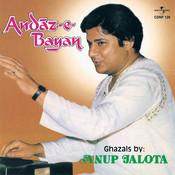Andaz -E- Bayan  Vol. 1 Songs