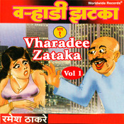 Devichi Aarati Khedyat Chori Song