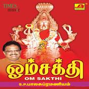Aaduthamma Karagam Mp3 Song Download Om Sakthi Aaduthamma Karagam Tamil Song By S P Balasubrahmanyam On Gaana Com