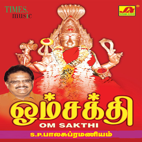 Latest Tamil devotional Mp3 Songs Free Download Online
