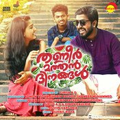 Thanneer Mathan Dinangal (Original Motion Picture Soundtrack) Songs