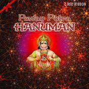Hanuman Chalisa Song