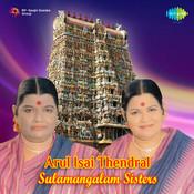 Sulamangalam Sisters Songs