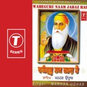 Waheguru Naam Jahaz Hai Songs