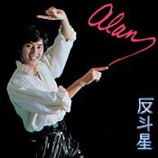 Fan Dou Xing Songs