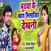 Budhwa Ke Khaat Silajit Dekhni Song