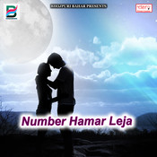 Numbar Hamar Leja Songs