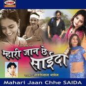 Mahri Jaan Chhe Saida Song