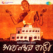 Satnambar Bari Songs