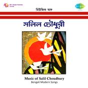 Music Of Salil Chowdhury Songs