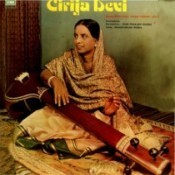 Girija Devi (classical Vocal) Songs