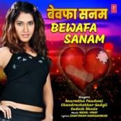 Amal Majhi Preeti Tula Song
