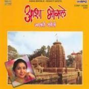 Asha Bhosle Bhakti Geete Compilation Songs