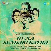 Guna Sundari Katha Songs