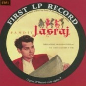 First Lp Record Of Pandit Jasraj Songs