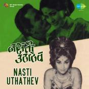 Nasti Uthathev Mar Songs