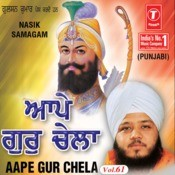 Aape Guru Chela-Nasik Samagam Songs
