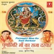 Poornagiri Maa Ka Saza Darbar Songs