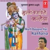 Murli Bajave Hai Kanhaiya Songs