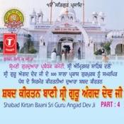 Shabad Kirtan Baani Sri Guru Angad Dev Ji  Songs