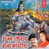 Om Namah Shivay Bolo Kanwariya Songs