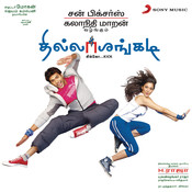 Thillalangadi Songs