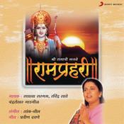 Ramprahari Songs