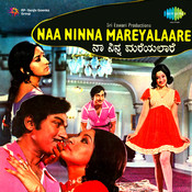 venkatesh raja songs download naa songs