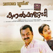 Kanalkkannadi Songs
