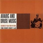 Arabic & Druse Music Songs