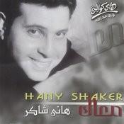 Argoky Yahabebty Song