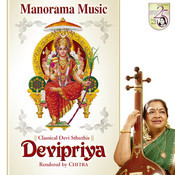 Devipriya Songs
