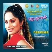 Pudhu Mukam Songs