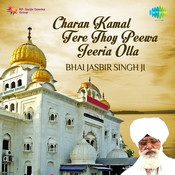 Charan Kamal Tere Thoy Peewa Jeeria Olla Songs