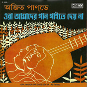 Ora Amader Gan Gaite Dey Na Songs