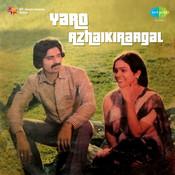 Yaro Azhaikirargal Songs