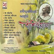 Banshiwala Songs