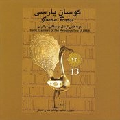 Gosan Parsi 13: Some Examples Of The Melodious Tale In Iran Songs