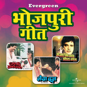 Evergreen Bhojpuri Hits Songs