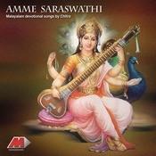 Amme Saraswathi Songs