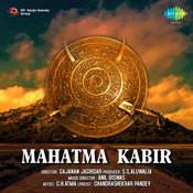 Ram Ras Barsa Re Manwa Song