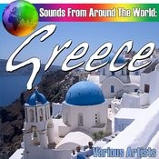 Sounds From Around The World: Greece Songs