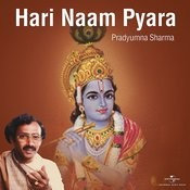 Hari  Naam Pyara Songs