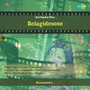 Belagidesose Songs