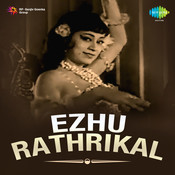 Raathri Raathri Song