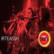 IRTEASSH Songs