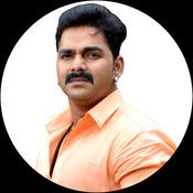Pawan Singh Songs