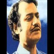 Manabendra Mukherjee Songs